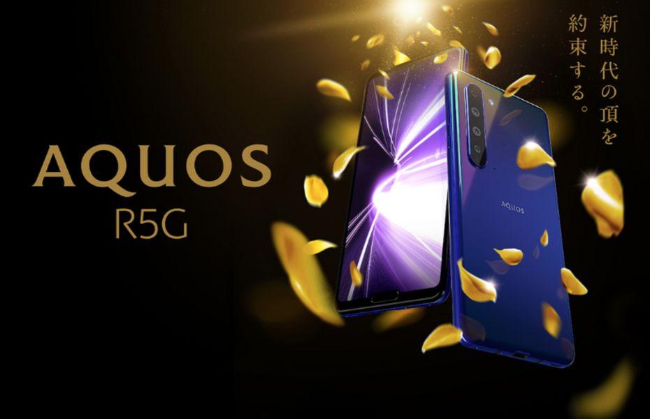 Sharp umumkan Aquos R5G, ponsel 5G pertama dengan Snapdragon 865 untuk pasar Jepang