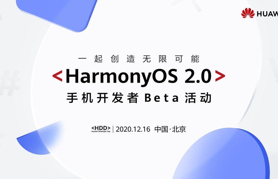 Huawei merilis versi Beta Developer HarmonyOS 2.0 untuk smartphone