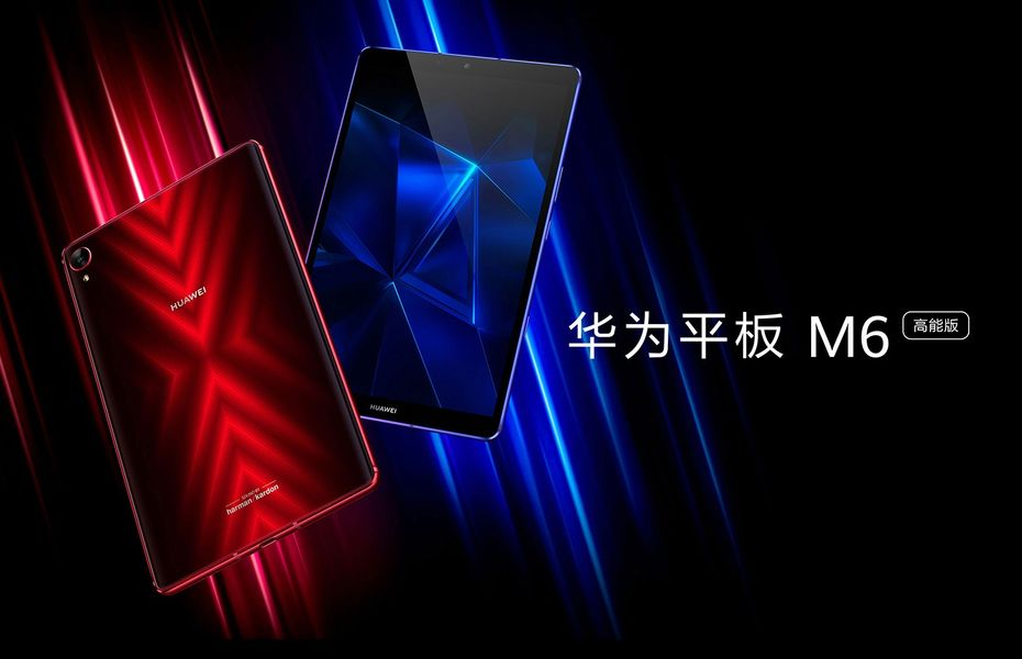 Huawei Perkenalkan Tablet MediaPad M6 Turbo Edition
