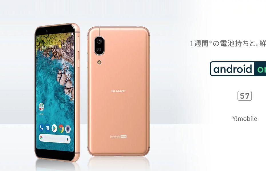 Sharp umumkan ponsel S7 dengan daya tahan  hingga 1 minggu dan Android 10
