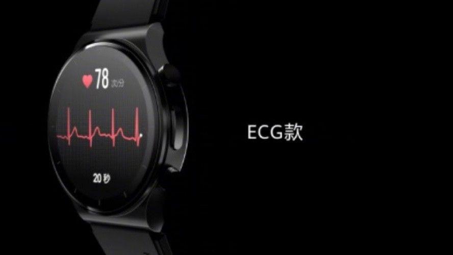Huawei Watch GT 2 Pro dengan dukungan ECG segera meluncur pada 12 Desember