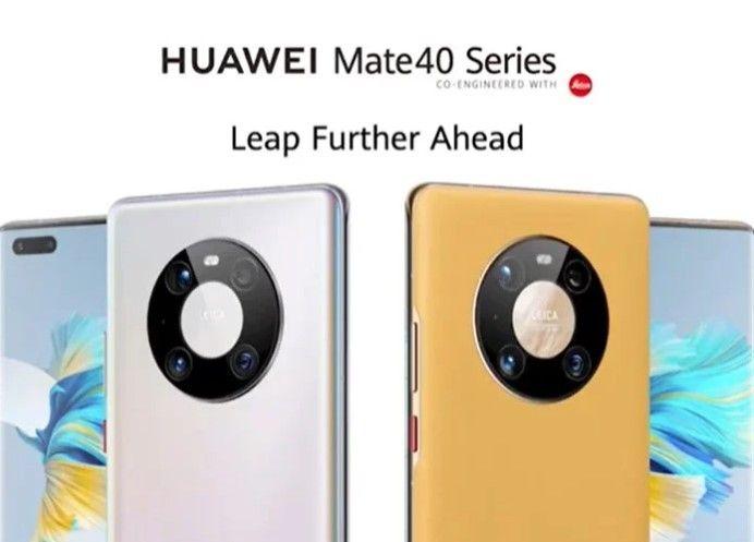 Mate 40, Mate 40 Pro, Mate 40 Pro+ resmi meluncur, ini perbedaannya masing-masing