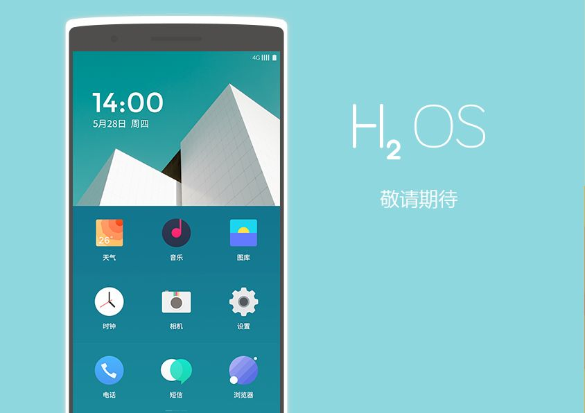 OnePlus HydrogenOS 11 bakal debut pada September mendatang