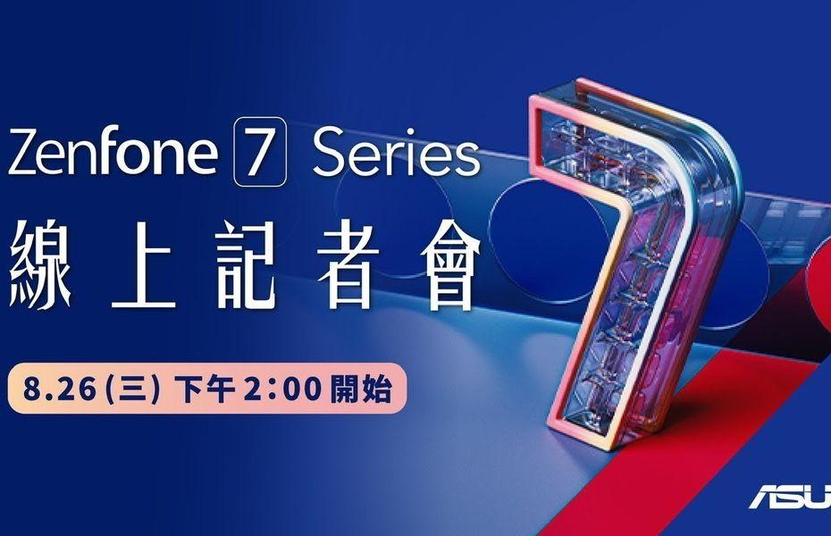 Asus Zenfone 7 dijadwalkan akan diluncurkan pada 26 Agustus mendatang