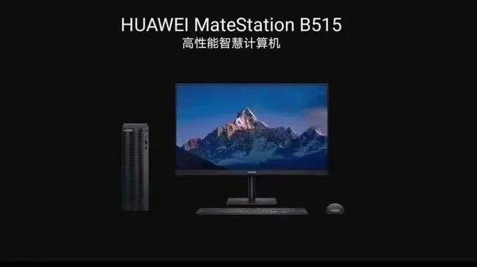 Huawei bikin PC desktop sendiri bertenaga Kirin berbasiskan ARM