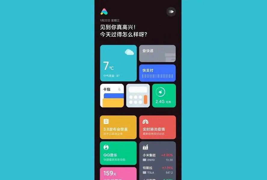 Xiaomi rilis fitur pendeteksi virus Corona di aplikasi XiaoAi