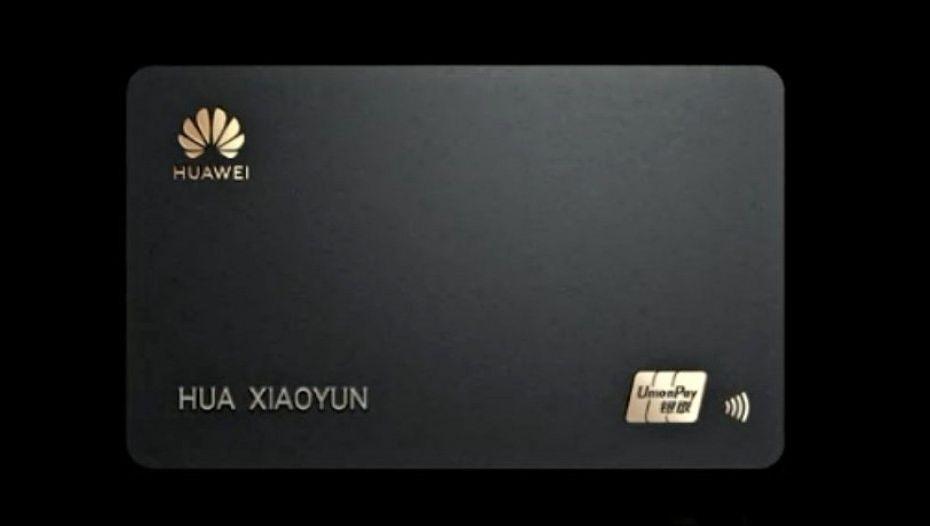 Huawei Card diperkenalkan untuk saingi Apple Card