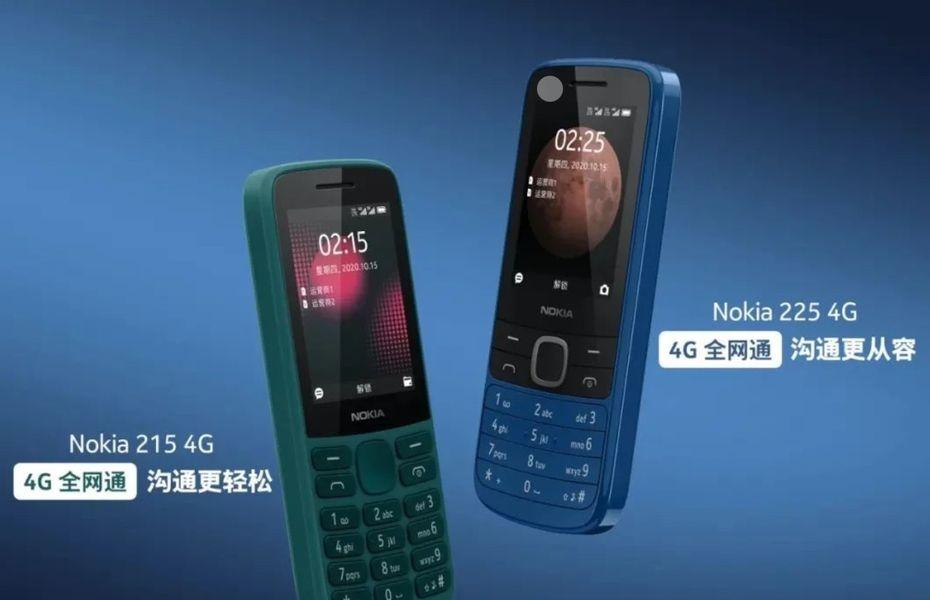 Nokia 225 4G dan Nokia 215 4G resmi dirilis di Tiongkok