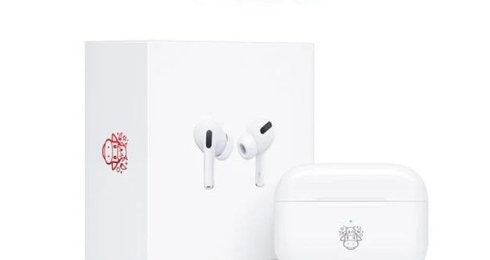 Apple meluncurkan AirPods Pro baru Edisi Terbatas  di Tiongkok