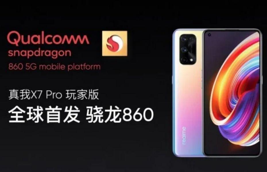 Realme X7 Pro Player dengan Snapdragon 860 juga akan diumumkan pada 1 September