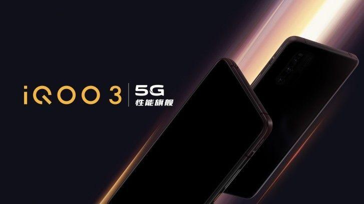 iQOO 3 5G sudah dikonfirmasi akan diluncurkan pada 25 Februari secara online
