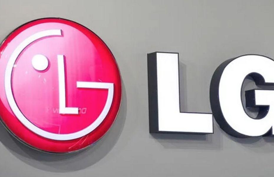 LG dan ZTE putuskan mundur dari MWC 2020 karena Coronavirus
