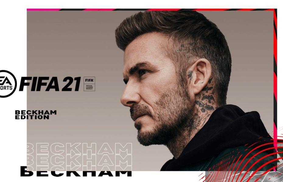 FIFA 21 Kedatangan Item Baru, Legenda Sepak Bola Inggris David Beckham