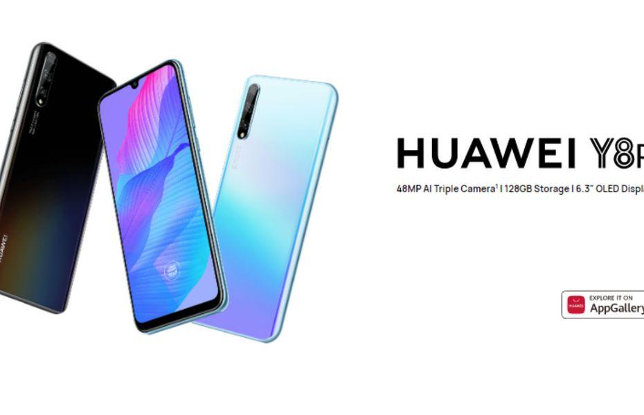 Diam-diam Huawei luncurkan Y8p dengan layar 6,3 inci dan Kirin 710F