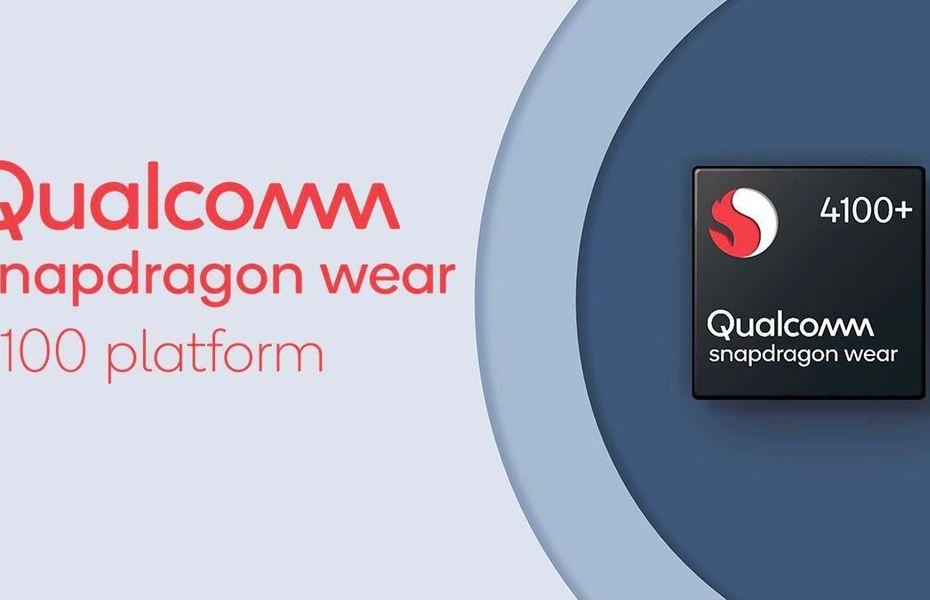 Qualcomm umumkan Snapdragon Wear 4100 dan 4100+
