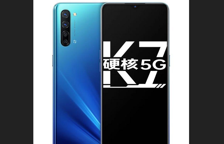 Oppo umumkan K7 5G dengan SD765G, quad-camera 48MP, dan VOOC 4.0 30W