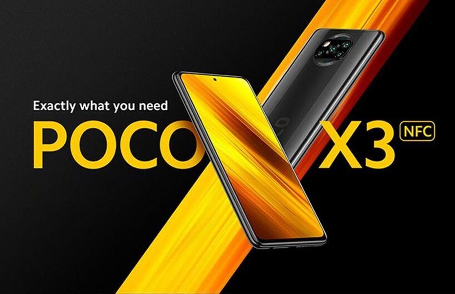 POCO X3 NFC resmi diluncurkan di Eropa, Indonesia juga kebagian
