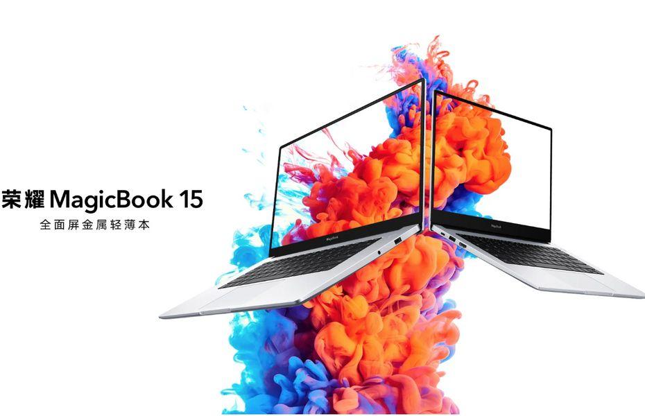 Honor MagicBook 15 punya varian baru, Intel 10th Gen Edition. Ini spesifikasi dan harganya