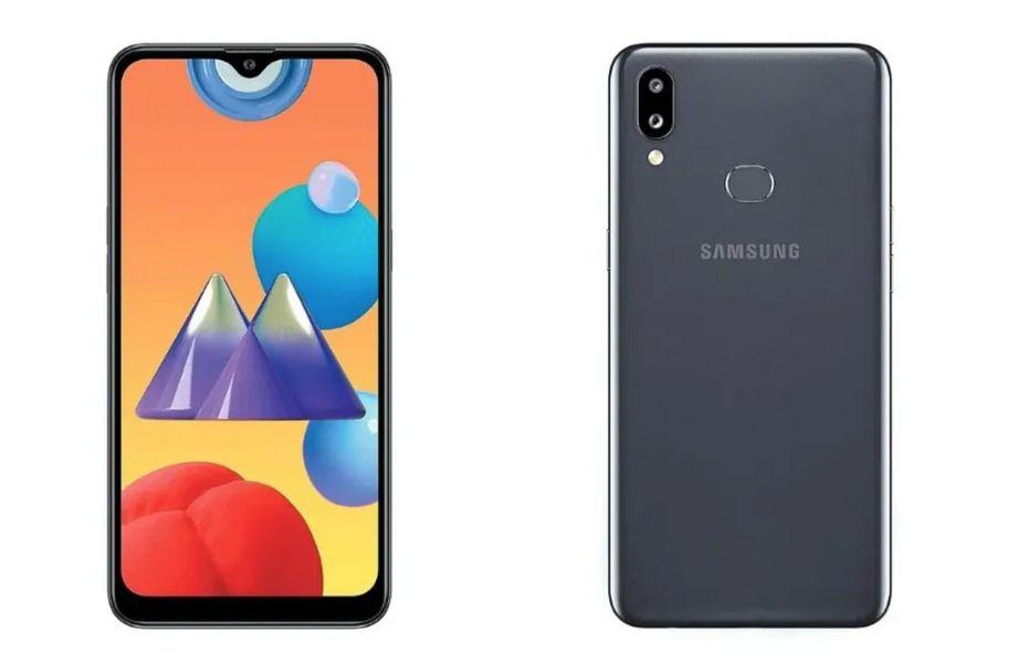 Samsung umumkan Galaxy M01s dengan layar 6,2 inci, Helio P22, dan kamera ganda