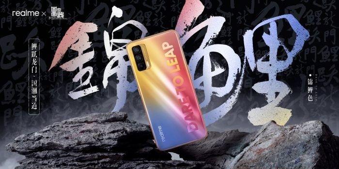 Realme V15 akan resmi diumumkan pada 7 Januari