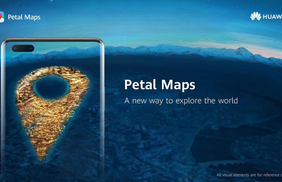 Petal Maps Buatan Huawei Bakalan Bisa Diakses Secara Online, Bisa Saingi Google Maps!