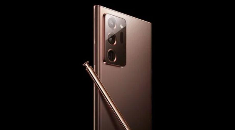 Galaxy Note 20 Ultra tak sengaja muncul di situs resmi dengan warna Mystic Bronze