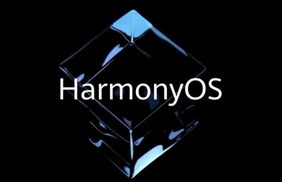 HarmonyOS telah mencapai 70-80% level Android