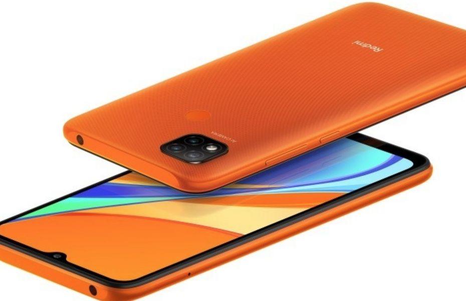 Xiaomi sedang siapkan ponsel ramah anggaran terbarunya, POCO C3