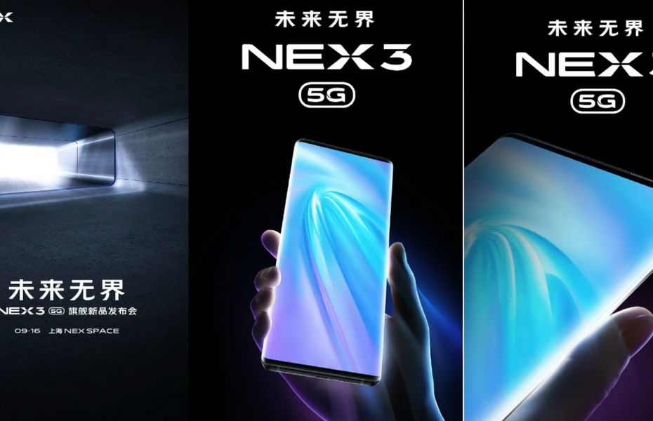 Vivo NEX 3 tawarkan rasio screen-to-body mencapai 99,6 persen