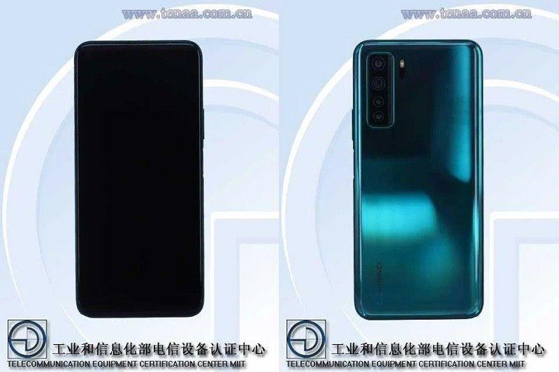 Huawei Nova 7 SE Vitality Edition dengan Dimensity 800U segera debut