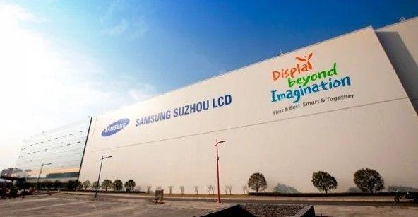 Samsung tunda penutupan bisnis LCD-nya hingga Maret 2021
