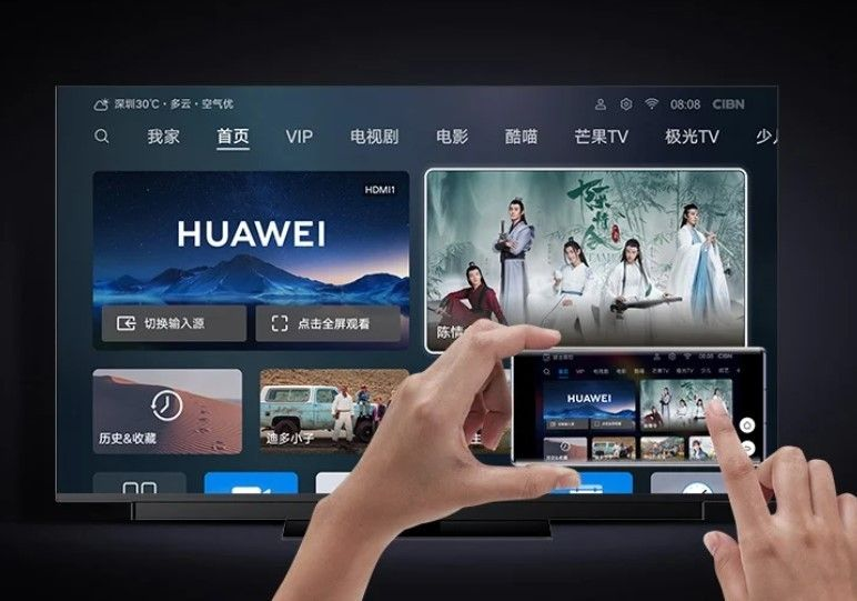 Huawei Smart Screen terbaru bakal hadir pada pekan depan