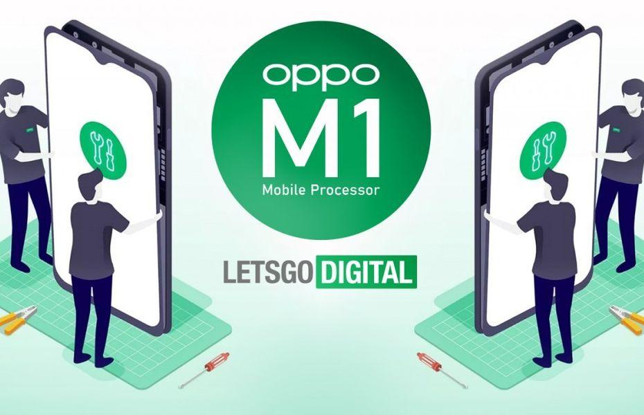 Ikuti Huawei dan Xiaomi, Oppo bakal punya chipset sendiri bernama Oppo M1