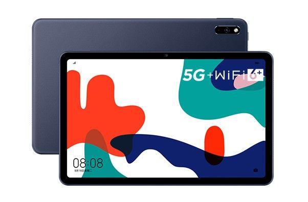 Diam-diam, Huawei luncurkan MatePad 5G 10.4 dengan Kirin 820