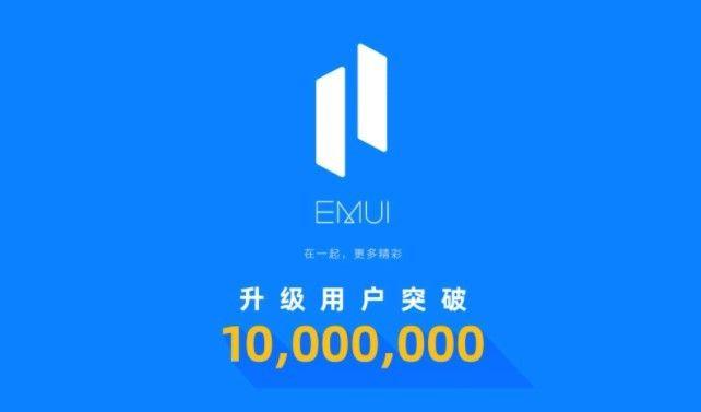 Hanya dalam tiga bulan sejak peluncuran, jumlah pengguna EMUI 11 sudah lebih dari 10 juta pengguna