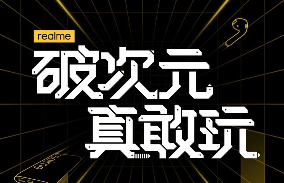 Realme bakal umumkan 8 produk terbaru pada 25 Mei mendatang