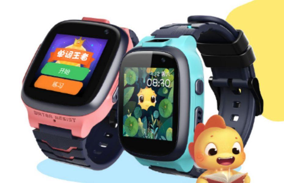 3 fitur menarik smartwatch 360 P1 untuk anak-anak