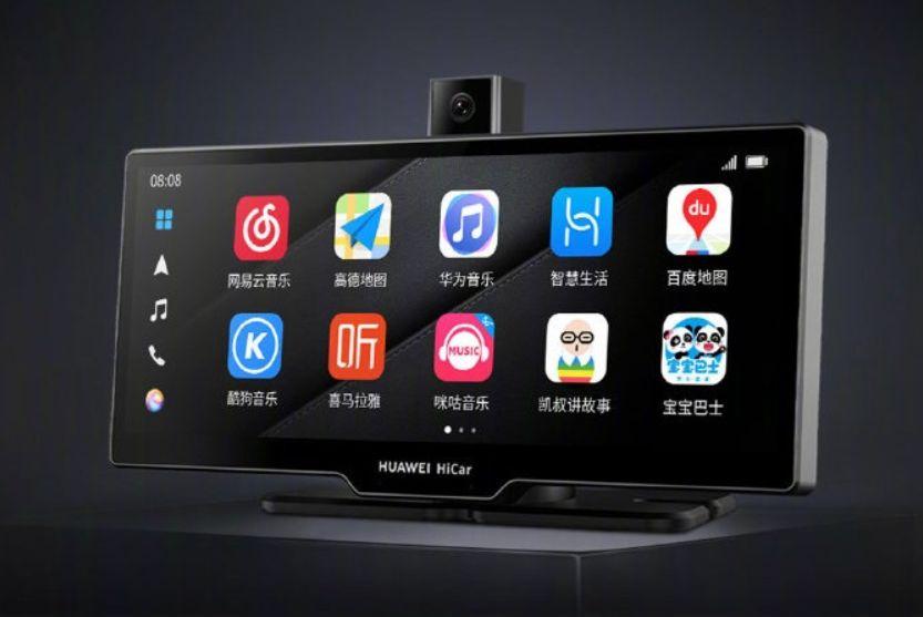 Bekerja sama dengan lebih dari 20 produsen mobil, Huawei Smart Selection Car Smart Screen dihargai Rp3,7 juta