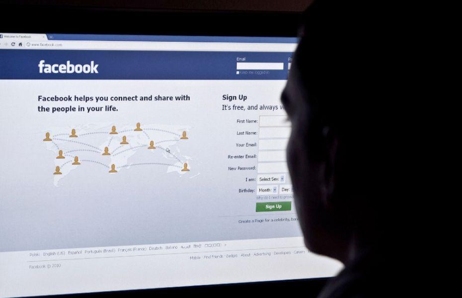 Setelah iOS Diperbarui, Facebook Ketahuan Melacak Lokasimu dengan Berbagai Cara
