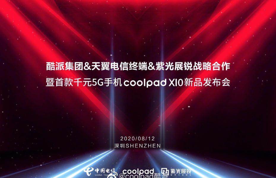 Coolpad bakal luncurkan smartphone 5G pertama mereka pada 12 Agustus