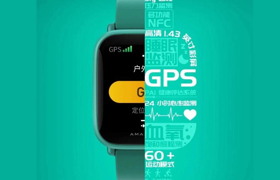 Diluncurkan besok, Amazfit Pop Pro punya dukungan GPS dan pemantauan detak jantung 24 jam