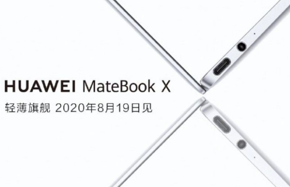 Huawei MateBook X dengan bentuk yang tipis dan ringan bakal diluncurkan pada 19 Agustus