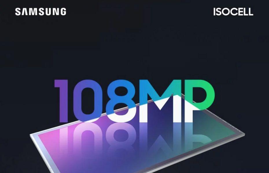 Kolaborasi Samsung dan Xiaomi hadirkan smartphone berkamera 108MP