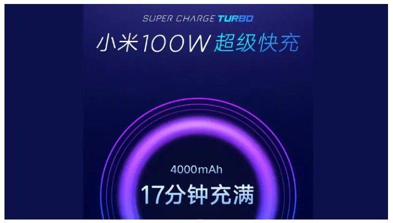 Ponsel Xiaomi dengan Super Charge Turbo 100W mulai diproduksi massal, kemungkinan meluncur bulan depan