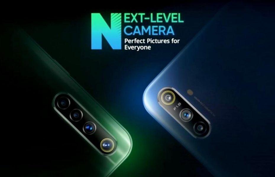 Bakal dirilis hari ini, Realme Narzo 10 akan ditenagai oleh Helio G80