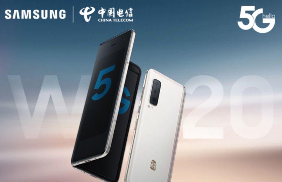Samsung perkenalkan W20 5G atau Galaxy Fold 5G khusus Tiongkok