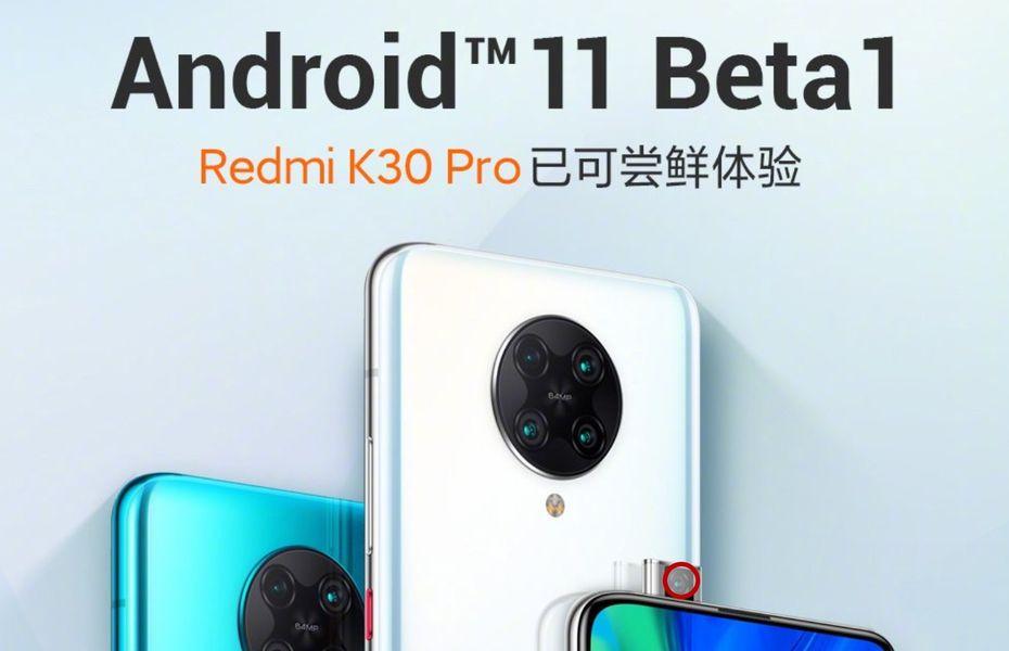 Xiaomi rilis Android 11 Beta 1 untuk Redmi K30 Pro / Poco F2 Pro