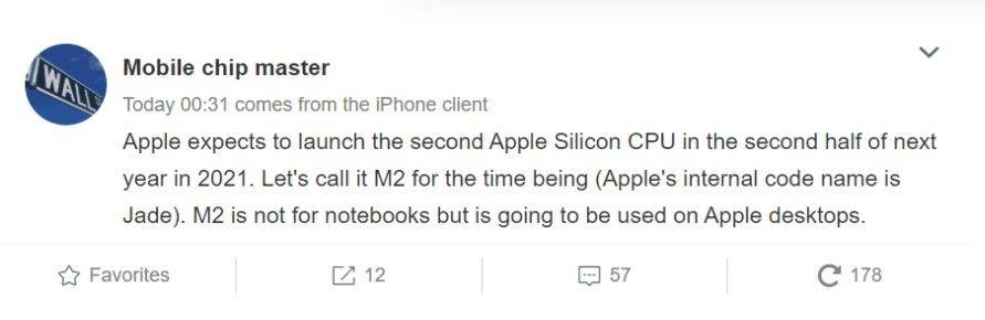 Apple tengah siapkan chipset Apple Silicon generasi kedua untuk iMac