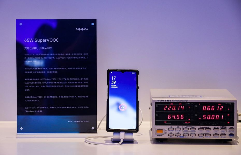 OPPO Meluncurkan Tiga Teknologi Pengisian Daya Flash terbarunya