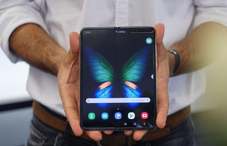 Galaxy Fold Lite ditunda hingga 2021